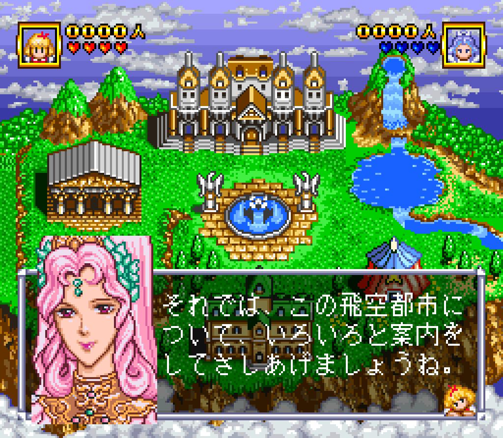 Angelique (Super Famicom)
