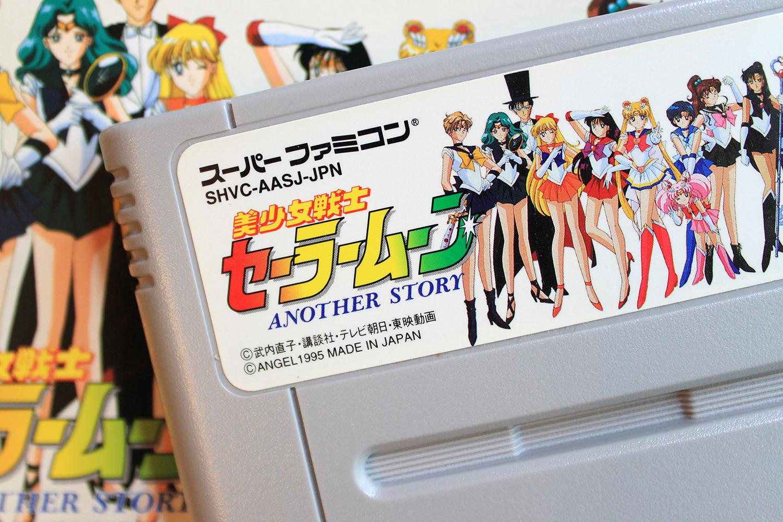 Bishoujo Senshi Sailor Moon: Another Story