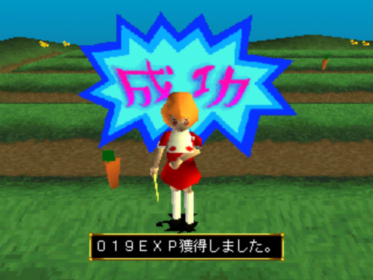 Majokko Daisakusen Little Witching Mischiefs