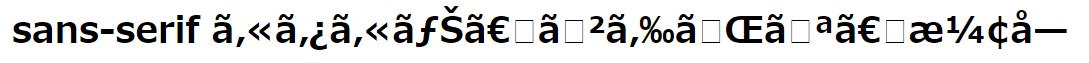 No encoding